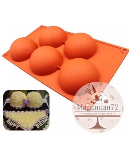 Форма для выпечки и шоколада полусфера 5 ячеек
