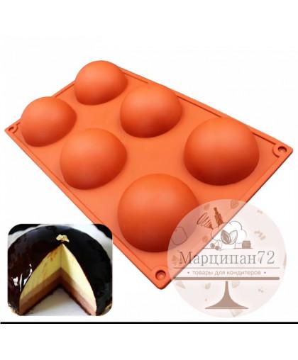 Форма для выпечки и шоколада полусфера 6 ячеек