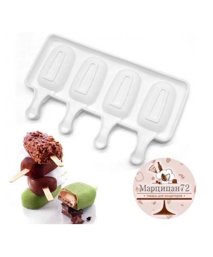 """Форма для леденцов и мороженого """"Эскимо малое"""", 4 ячейки."""