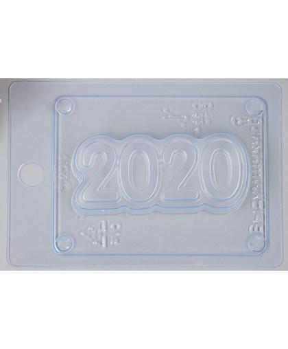 """Пластиковая форма """"2020"""" 9,5х4,2х2,5 см"""