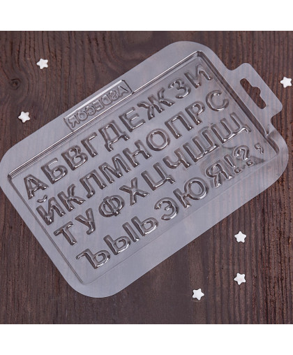 Молд кондитерский для украшения выпечки «Алфавит», 21,5×14,4 см