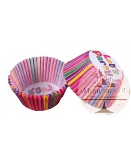 Набор бумажных форм для кексов, диаметр 6,8 см  100 шт Let*s Party