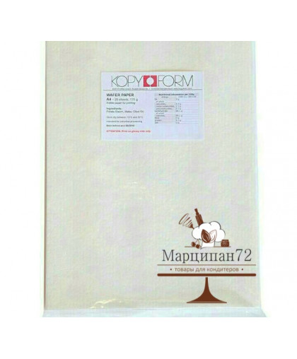 Вафельная бумага тонкая, 25 листов