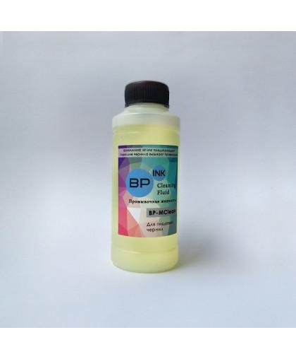 Промывочная жидкость для пищевых (съедобных) чернил 100гр.