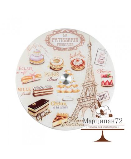 """Подставка для торта вращающаяся 32 см """"Париж"""""""