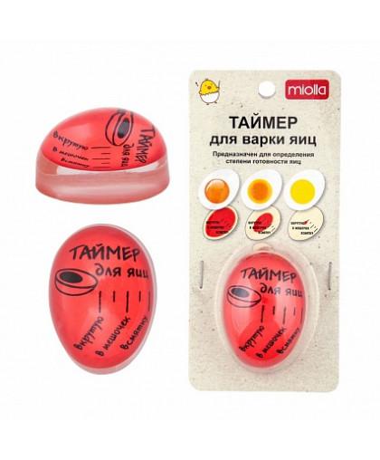 Таймер для варки яиц 5×4×3 см