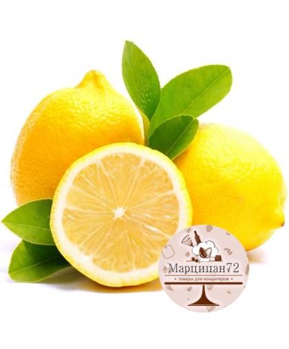 Ароматизатор лимон 250 гр