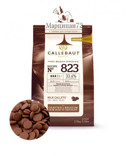 Шоколад молочный (33,6% какао) в монетах 1 кг