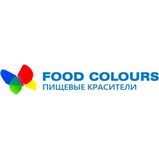 Красители  Food colours