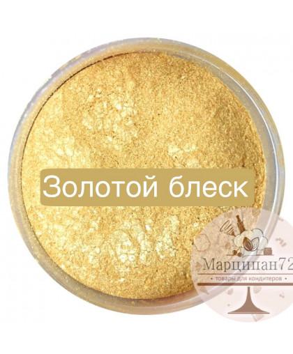 Кандурин  Золотой блеск 5 г