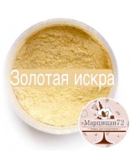 Кандурин  Золотая искра 5 г