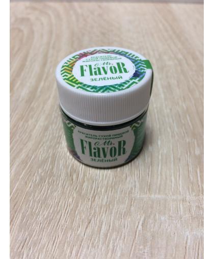 Краситель Сухой Пищевой Водорастворимый Зеленое Яблоко 10 гр