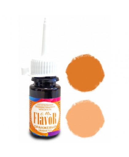 Краситель Жидкий Пищевой Натуральный Оранжевый (Аннато) 10 мл