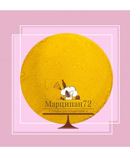 Краситель Сухой Пищевой Натуральный Желтый (Бета-Каротин) 10 гр