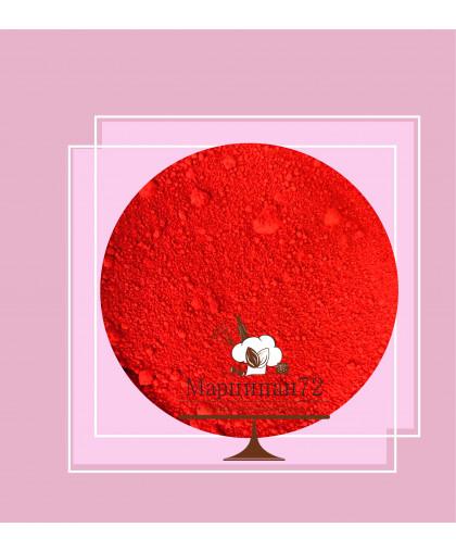 Краситель Сухой Пищевой Натуральный Красный (Кармин) 10 гр