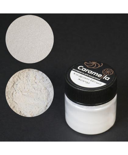 Кандурин белый жемчуг  5 гр