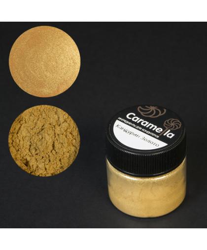 Кандурин Золото 5 гр