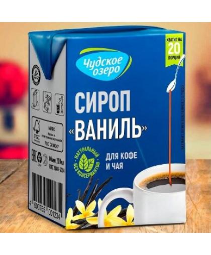 """Сироп """"Чудское озеро"""" для кофе и чая """"Ваниль"""", 200мл"""