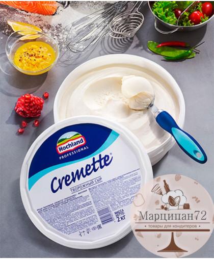 Сыр Креметте Hochland 2 кг При самовывозе скидка 10 %