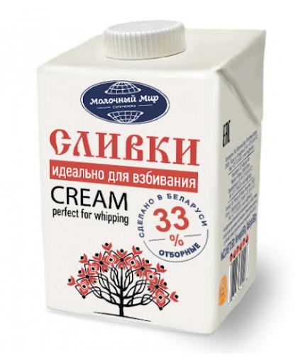 Сливки «Молочный мир» 33%, стерилизованные, 500 г