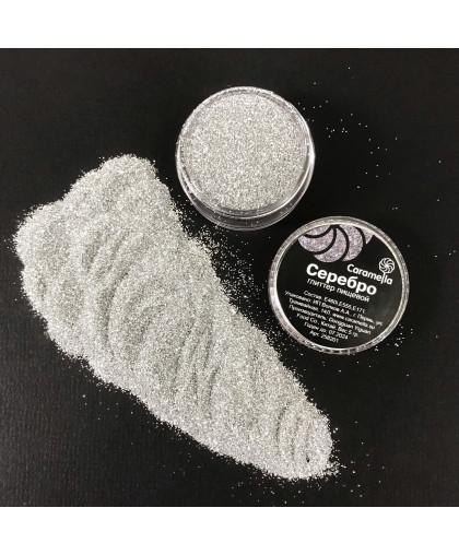 Глиттер съедобный пищевой Серебро Caramella, 5 гр (Блёстки)