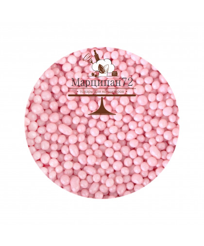 Посыпка жемчуг розовый, 750 гр.