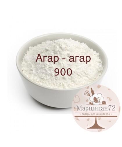 Агар-агар 900. 50 гр