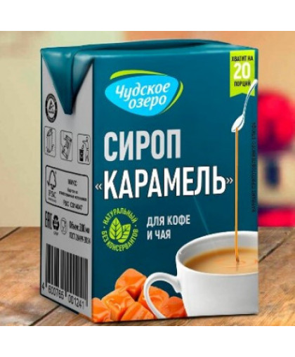 """Сироп """"Чудское озеро"""" для кофе и чая """"Карамель"""", 200мл"""