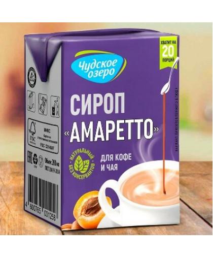 """Сироп """"Чудское озеро"""" для кофе и чая """"Амаретто"""", 200мл"""