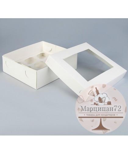 Короб картонный под 9 капкейков с ОКНОМ 250*250*100 мм