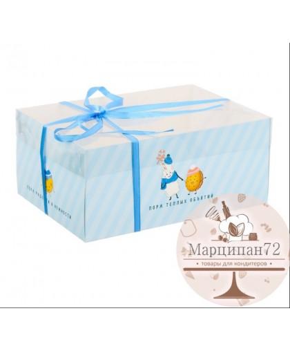 Коробка для капкейка «Новогодняя пора», 16 × 23 × 10 см.