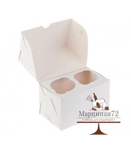 Кондитерская упаковка, короб под 2 капкейка, 10 х 16 х 10 см.