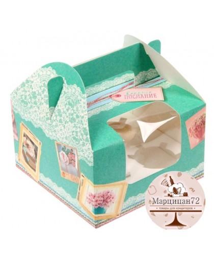Коробочка для кексов «Сладкое послание»