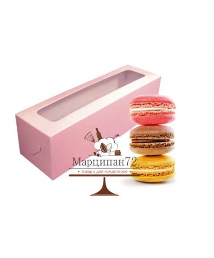 Коробочка для макарун розовая