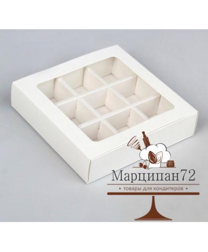 Упаковка для конфет 9 шт, белая, 14,5 х 14,5 х 3,2 см.
