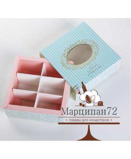 Коробка для сладостей «Живи в удовольствие», 13 × 13 × 5 см.