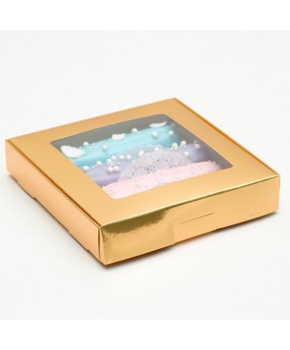 Коробка самосборная, с окном, золотая, 16 х 16 х 3 см