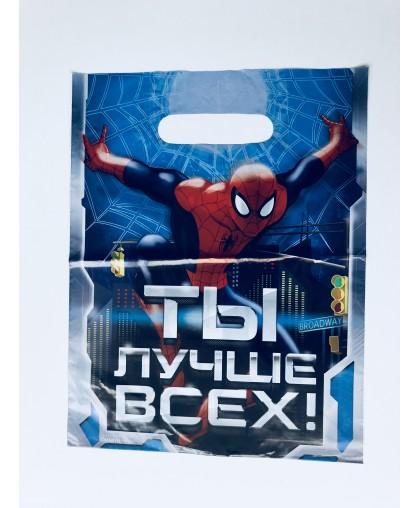 """Пакет подарочный полиэтиленовый """"Ты лучше всех!"""", Человек-Паук"""