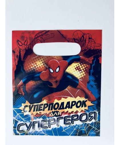 """Пакет подарочный полиэтиленовый """"Суперподарок для супергероя"""",Человек-Паук"""