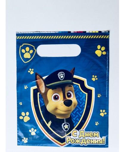 """Пакет подарочный полиэтиленовый Paw Patrol """"С днем рождения!"""""""
