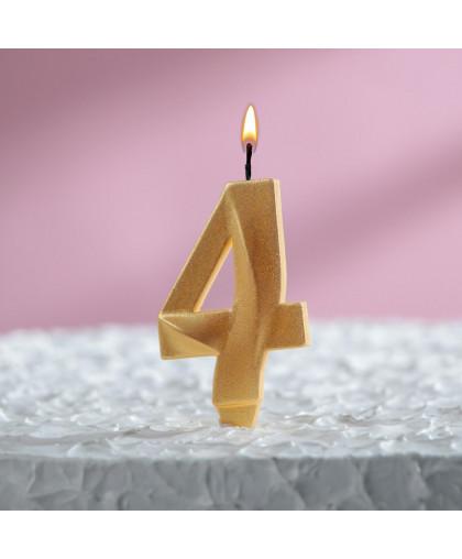 """Свеча в торт """"Грань"""", цифра """"4"""", золотой металлик"""