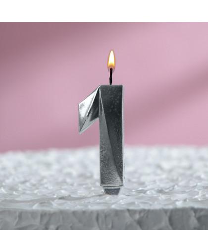 """Свеча в торт """"Грань"""", цифра """"1"""", серебряный металлик"""