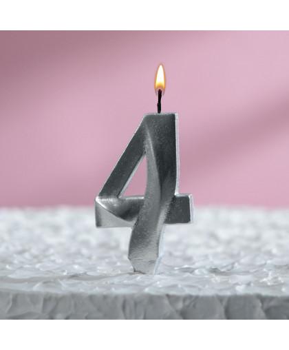 """Свеча в торт """"Грань"""", цифра """"4"""", серебряный металлик"""